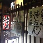 Ikoreiko東京 2014.9_b0169513_12105094.jpg