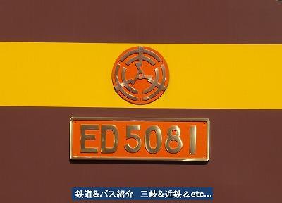 e0040714_2119442.jpg
