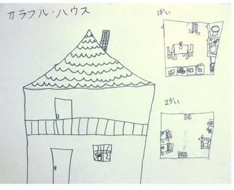 空想の建築・小学生クラス_f0211514_2185377.jpg