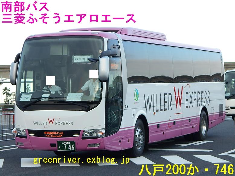 南部バス 746_e0004218_2012621.jpg
