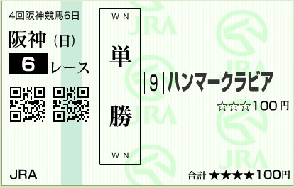 f0053218_21502742.jpg