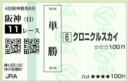 f0053218_21503788.jpg