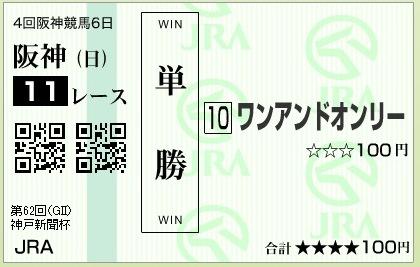 f0053218_21512958.jpg