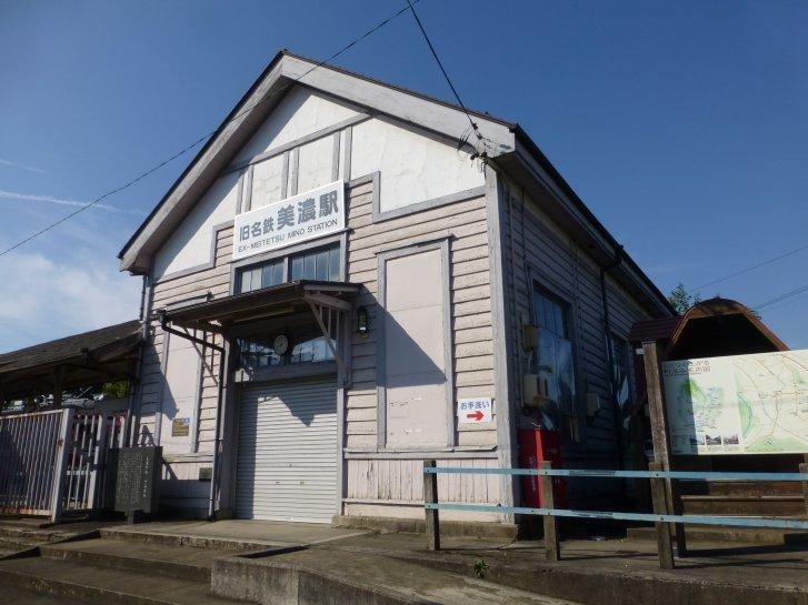 駅舎_c0051620_14242133.jpg