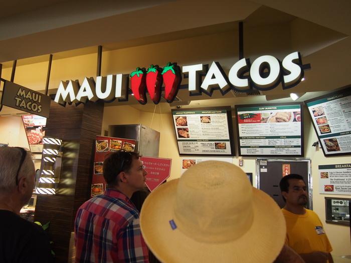 2014 9月 ハワイ (5)  ラナイでMauii Tacos のブリトーをがぶり_f0062122_10121087.jpg