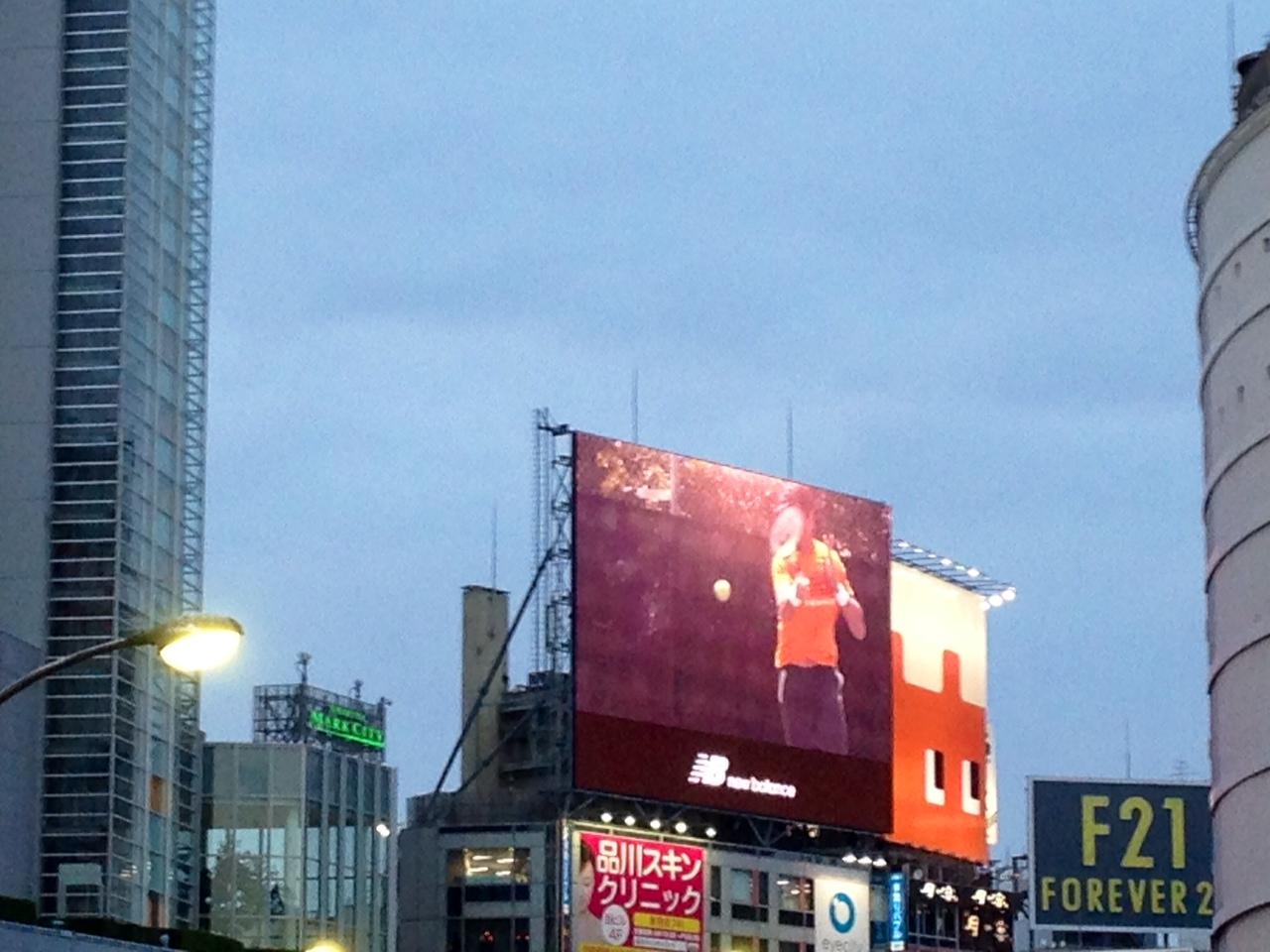 9月27日 渋谷の空_a0317236_7444986.jpg