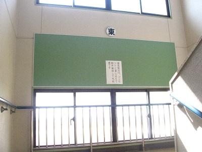 前山小学校と大和小学校_f0182936_2035740.jpg