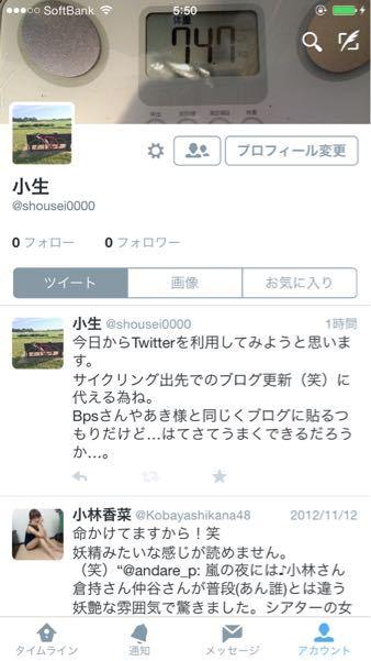 b0136045_641745.jpg