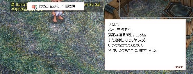 f0101947_175285.jpg