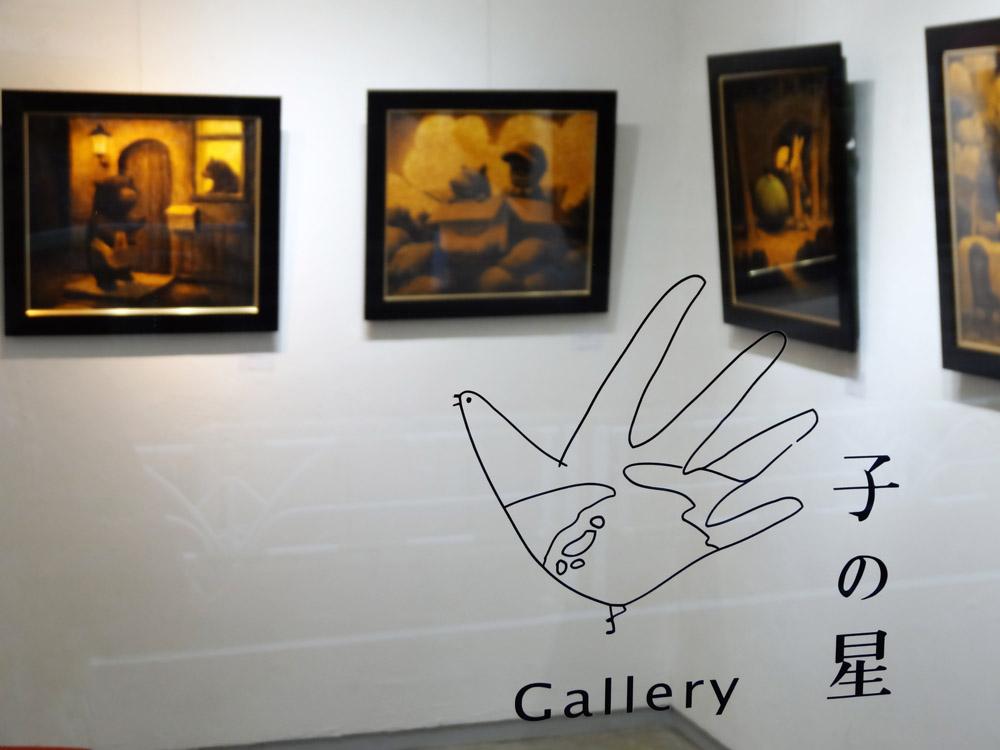 村上 暁 作品展「田舎の思い出」@3日目_e0272050_12304081.jpg