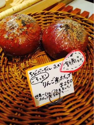 りんご煮ましたー_c0195151_1530431.jpg
