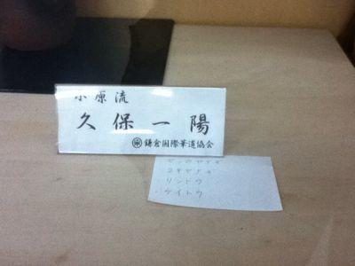鎌倉市_b0002954_17353526.jpg