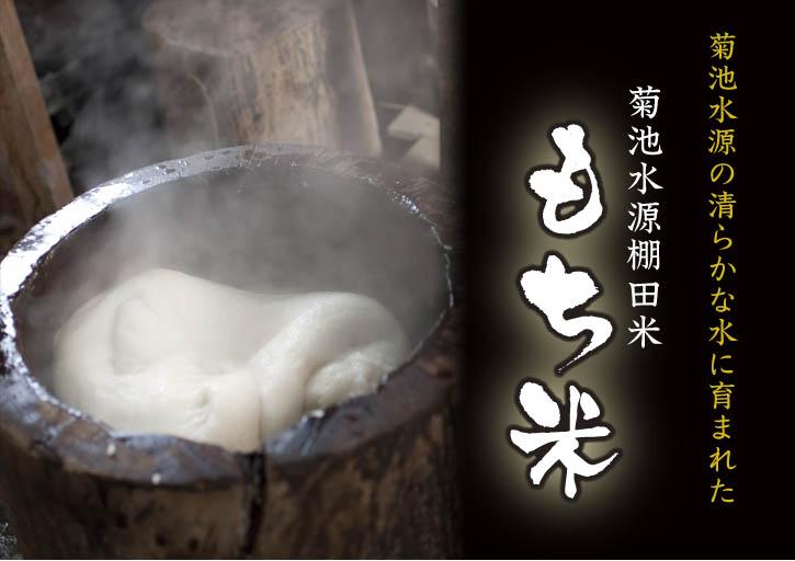 菊池水源棚田米 清らかな水と元気な土で育てた美味い米!まもなく稲刈りです!!_a0254656_18164176.jpg