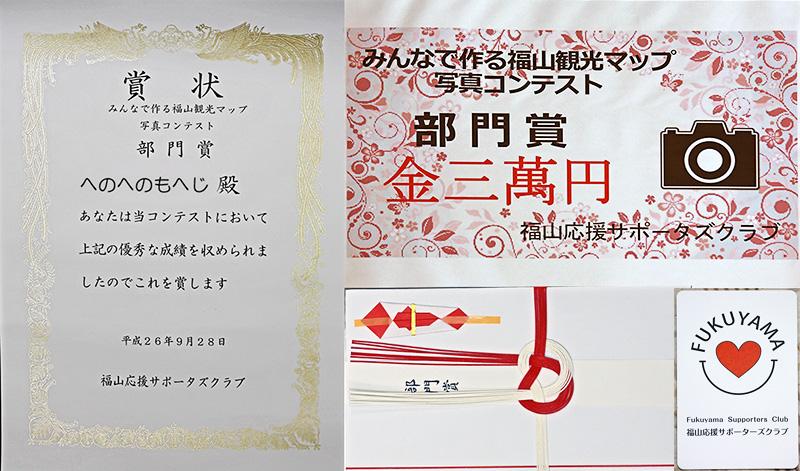 f0324756_21171931.jpg