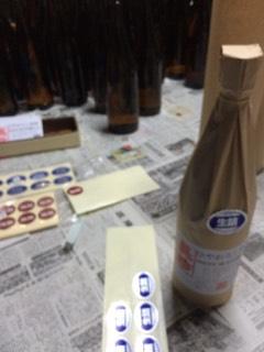 「25BY ひやおろし原酒 純米吟醸 」包装・・・_d0007957_00544812.jpg