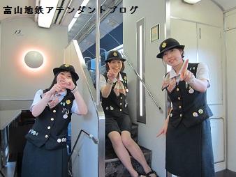 11月22日富山テレビで放送される番組に、アルプス号が出ます_a0243562_15462494.jpg