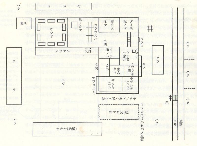 「遠野物語80(幽部屋)」_f0075075_18122916.jpg