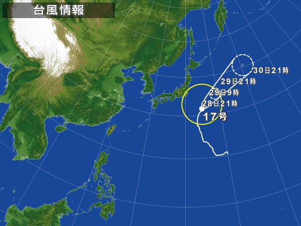 台風17号は完全にそれたな_d0061678_23463283.jpg