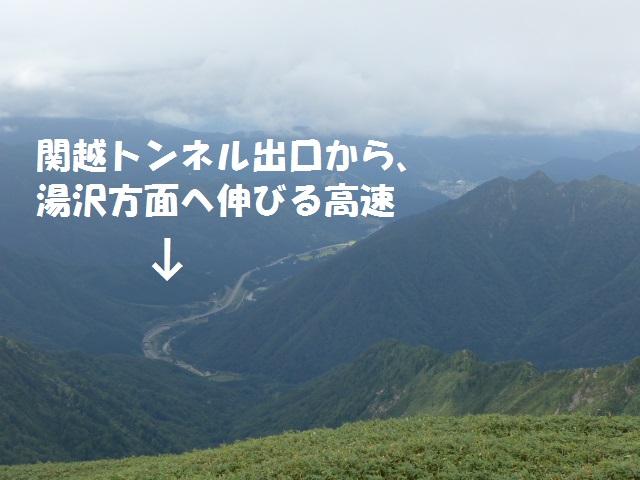 f0350083_20434582.jpg