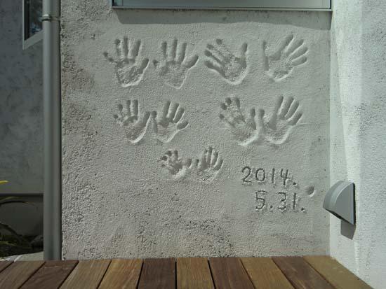 新居完成記念のプレート_c0293787_13544288.jpg