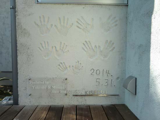新居完成記念のプレート_c0293787_1357748.jpg