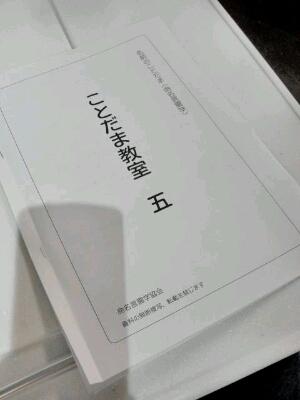 b0163088_9355710.jpg
