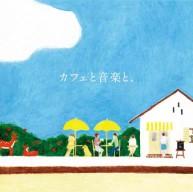 ブックニックに向けて。《その3》〜伊藤ゴローさんのこと〜_d0028589_10335678.jpg