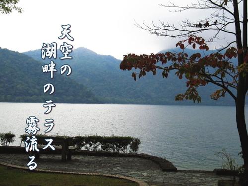 f0137096_15502231.jpg