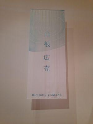 札幌国際芸術祭_e0271197_2326899.jpg