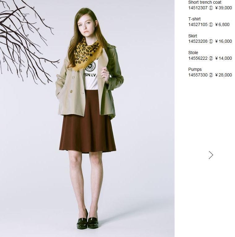 2014 LOUNIE Autumn Collection~カタログ編~_f0237698_1026695.jpg