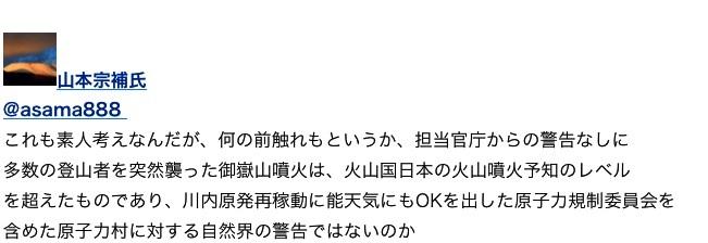 b0301400_04560164.jpg