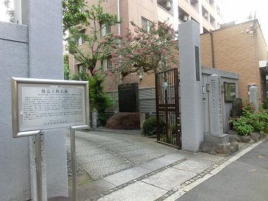 駒込土物店(江戸の食文化)_c0187004_1011711.jpg