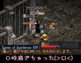 f0072010_1395046.jpg
