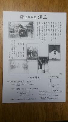 b0328819_14202985.jpg