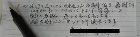 f0213825_1032431.jpg