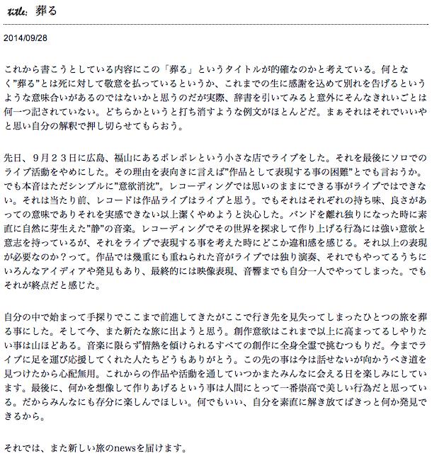 照井利幸_a0122528_1552726.png