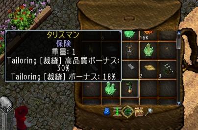 f0334429_00310458.jpg