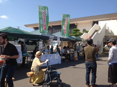 松島、松の市_c0186441_0041100.jpg