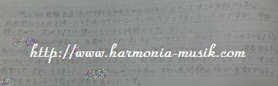 ピアノ教室☆勉強会 今回のテーマは・・_d0165645_1871169.jpg