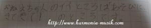 ピアノ教室☆勉強会 今回のテーマは・・_d0165645_1895870.jpg