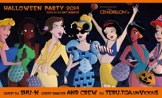 - HALLOWEEN PARTY 2014 - Produced by CENDRILLON+_f0148146_21335863.jpg
