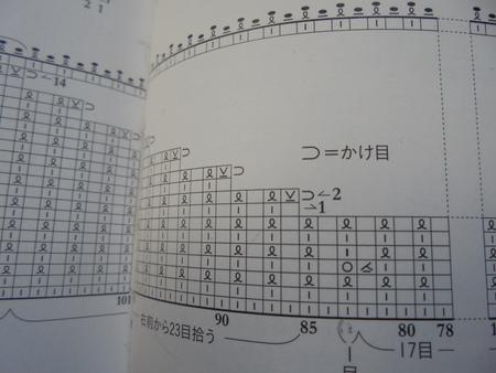 f0174052_9121242.jpg