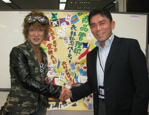 「櫻井有吉アブナイ夜会」に髪形屋Nachiが出演致しました!_d0041957_104421100.jpg