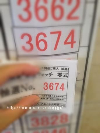 d0291758_2147636.jpg