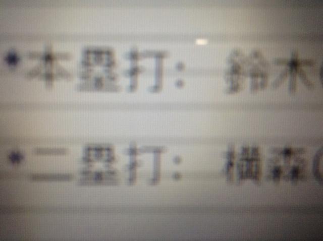 b0311459_20133482.jpg