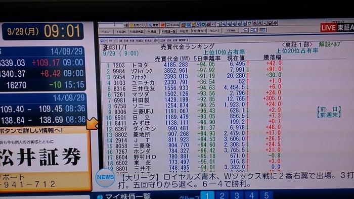 b0008764_1064232.jpg