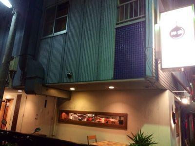 洋食酒場 ☆ フライパン_c0151965_014344.jpg