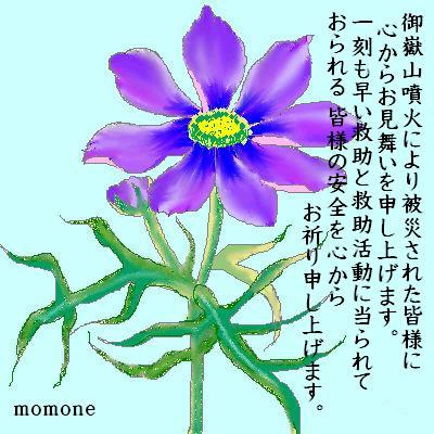 c0166666_2033195.jpg