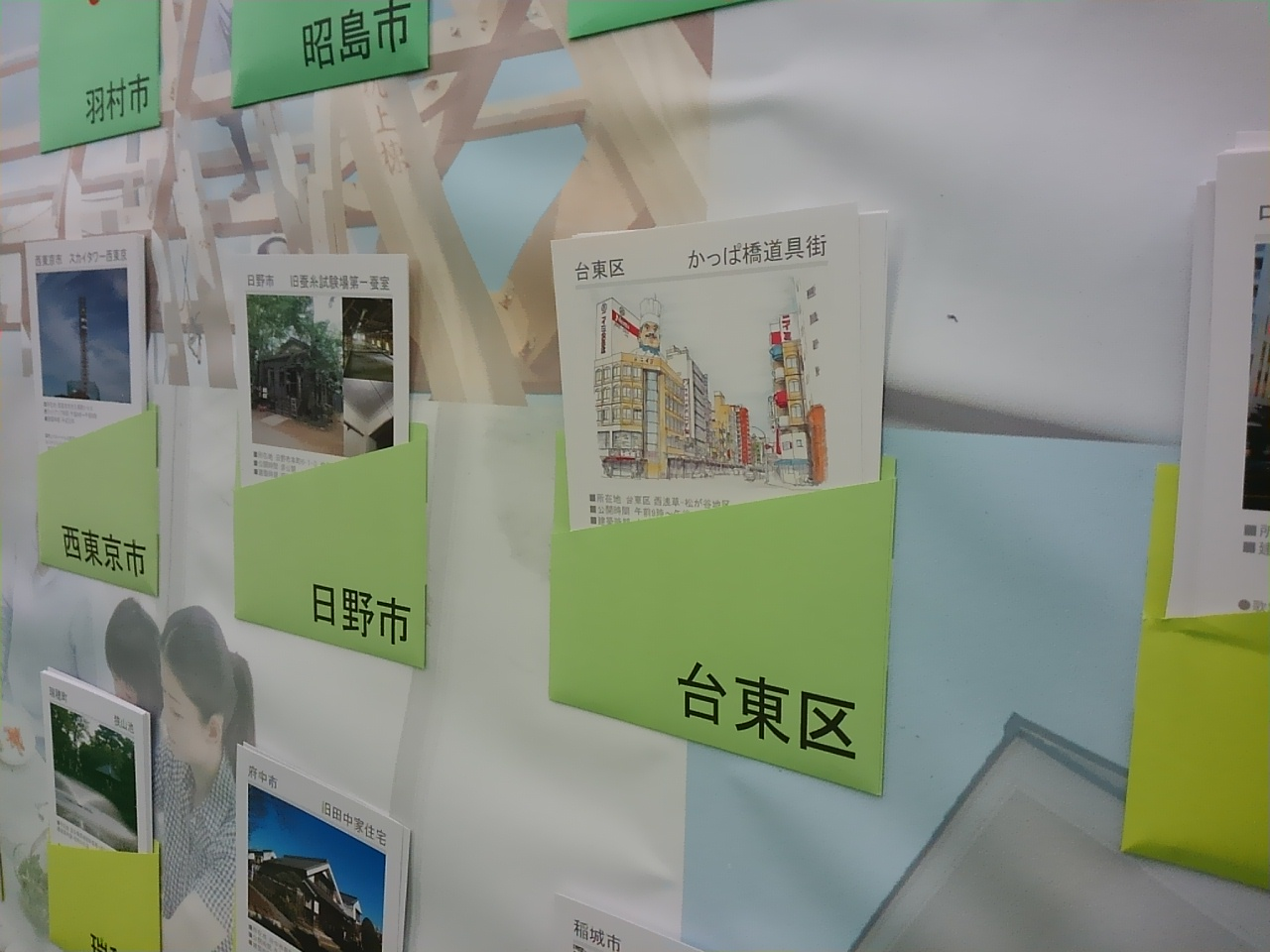 建築ふれあいフェスタ_f0230666_1013398.jpg