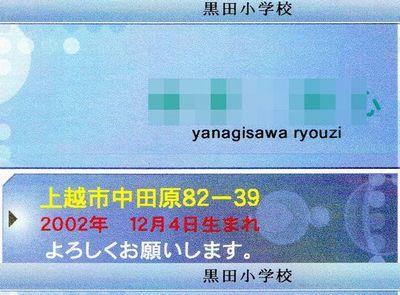 b0161371_8252775.jpg